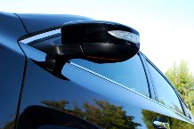 SV-UHF_on_bottom_of_sideview_mirror